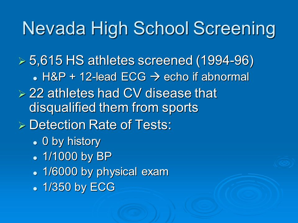 Nevada High School Screening