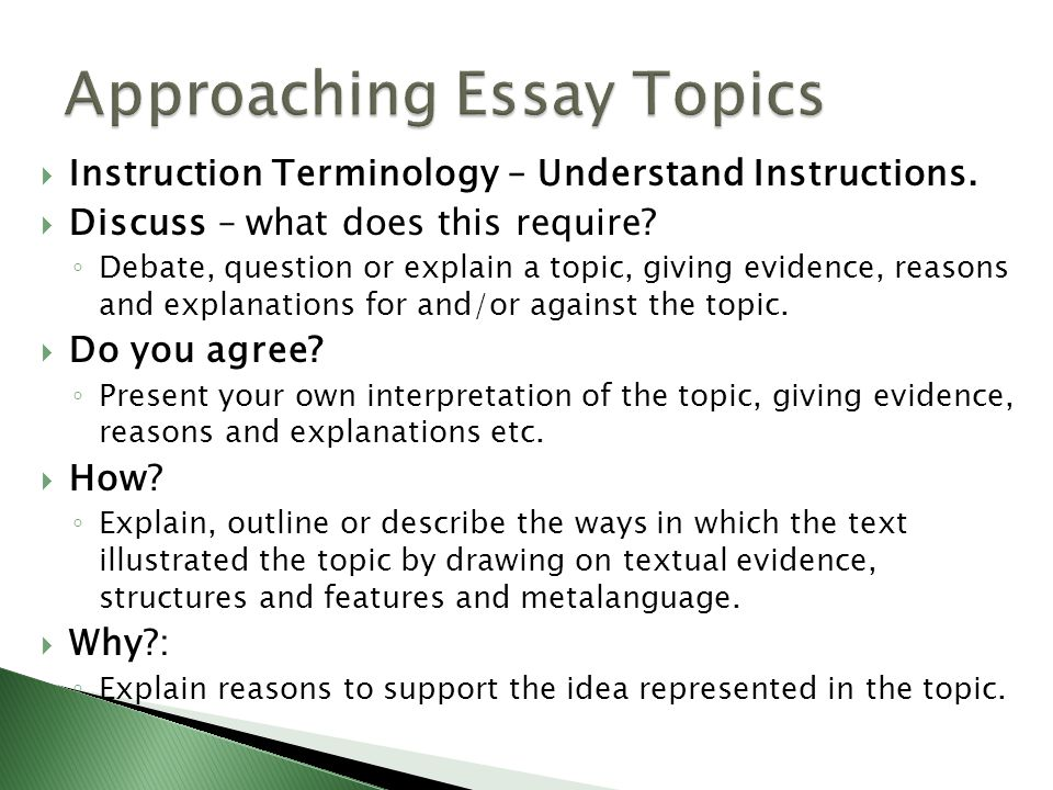 essay evidence law topic Essay topic: we invite papers on current issues regarding bankruptcy jurisdiction, bankruptcy litigation, or evidence in bankruptcy cases or proceedings essay topic: law students are encouraged to submit an article on an ip topic.