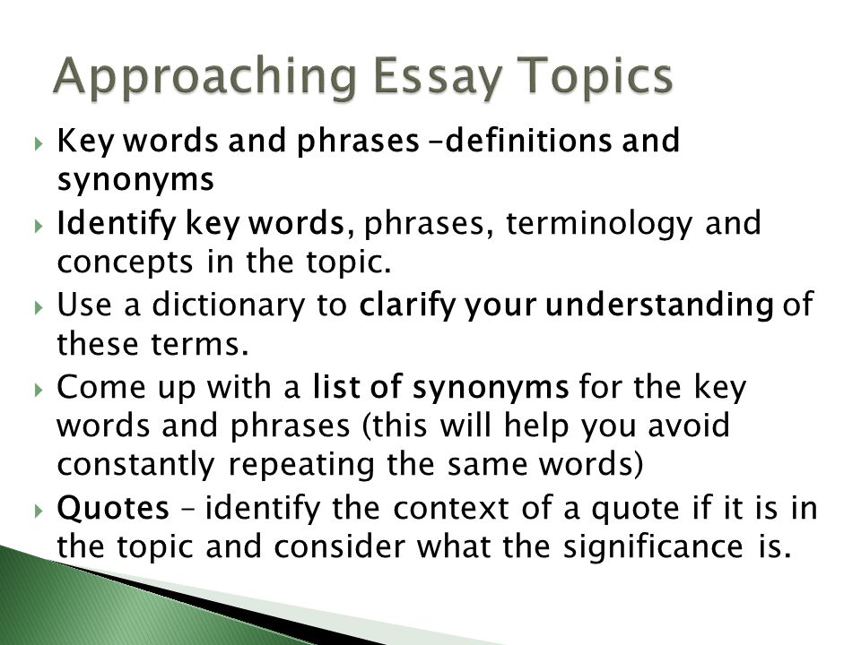 define key words essay