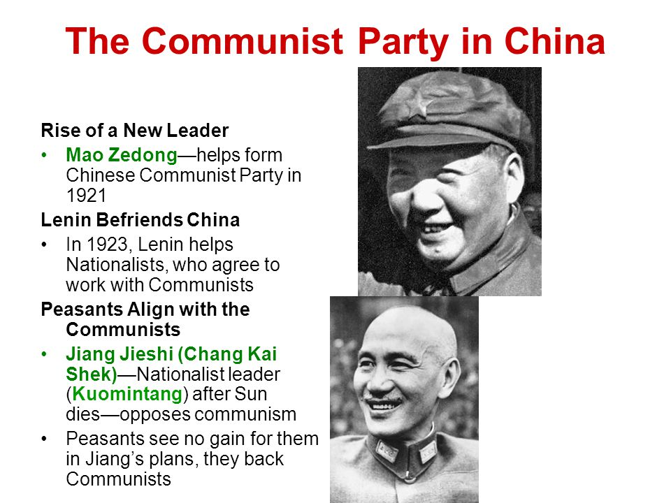 rise of communism in china Rise of communism in china - how did china fall into communism what led  them to this philosophy learn about the leader mao zedong.