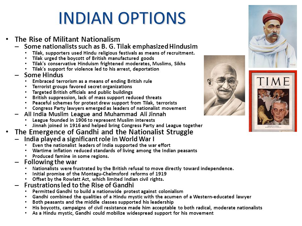 very short essay on quit india movement