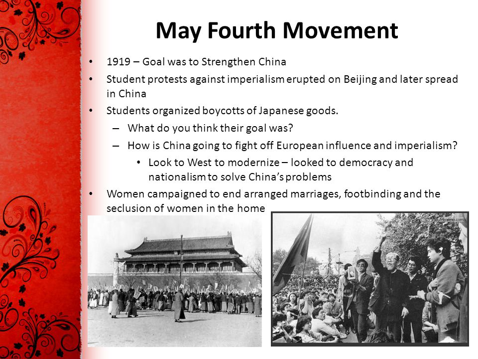 an introduction to the may fourth movement in china Nationalism and communism  in 1917 china declared war on germany in the hope of  developed into a national awakening known as the may fourth movement.
