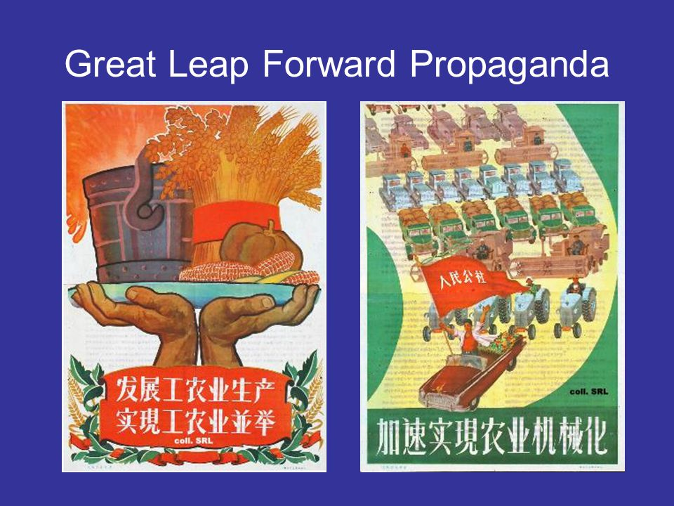 Mao Zedong and Communism in China - ppt video online download  Great