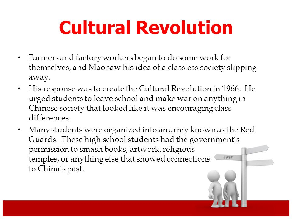 the impact of mao zedong on chinese society The great leap forward was a push by mao zedong to change china from a predominantly agrarian (farming) society to a modern, industrial society - in just five years it's an impossible goal, of course, but mao had the power to force the world's largest society to try the results, needless to say, were catastrophic.