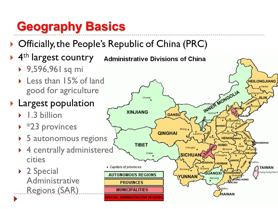 geography people s republic of china and Language label description also known as english: category:geography of the people's republic of china wikimedia category.