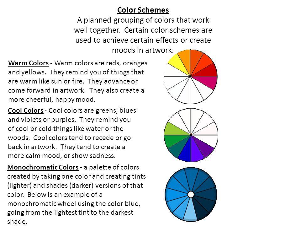 Elements of Design. - ppt download
