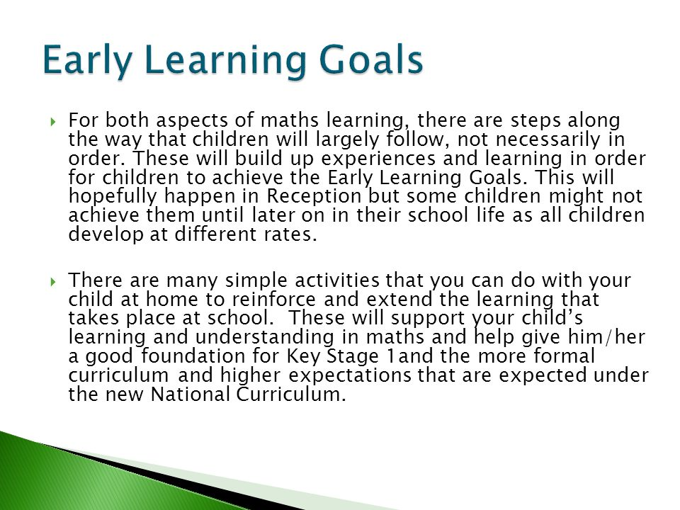 Early Learning Goals