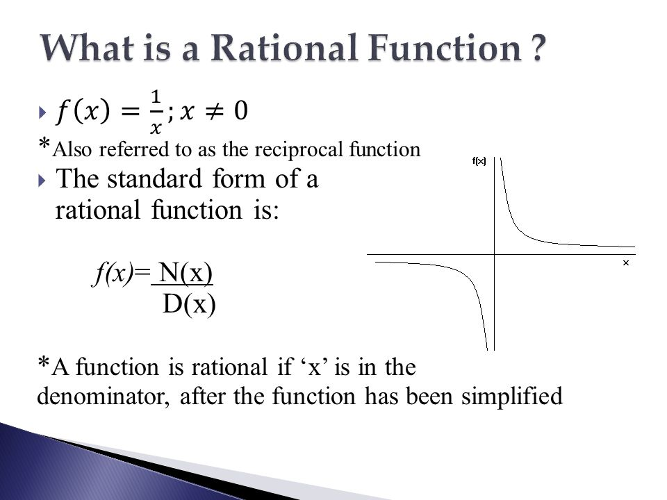 26 rational functions ppt video online download