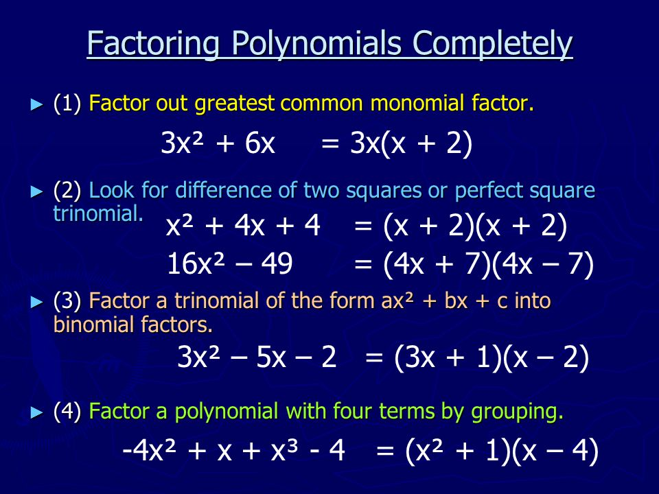 how to change a trinomial into a binomial