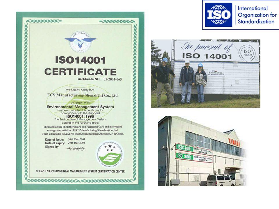 ISO s logo