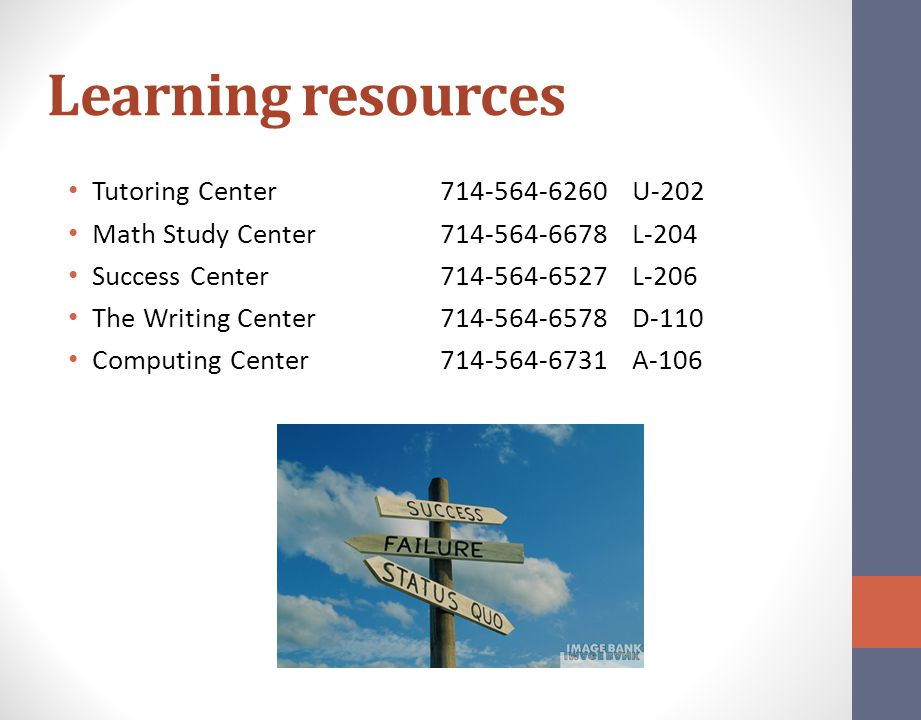 Learning resources Tutoring Center U-202