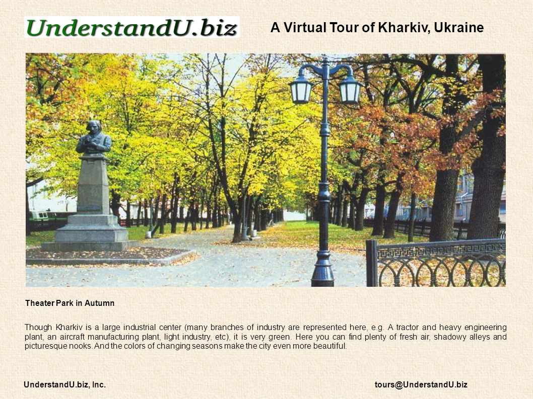 A Virtual Tour of Kharkiv, Ukraine