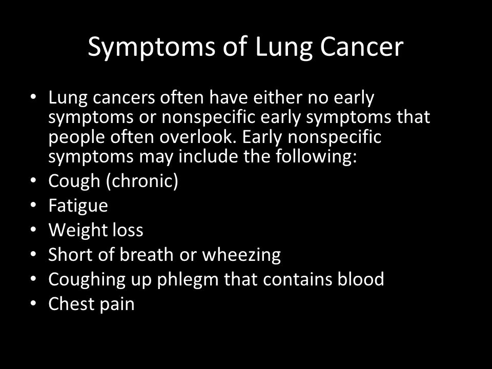weight loss lung cancer symptom