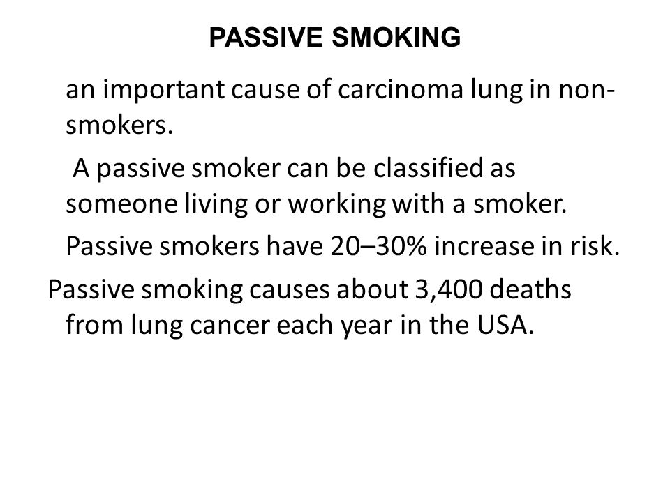 an important cause of carcinoma lung in non-smokers.