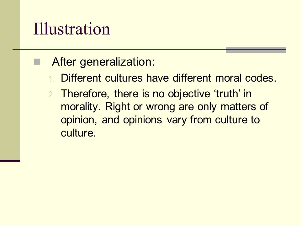 Illustration After generalization: