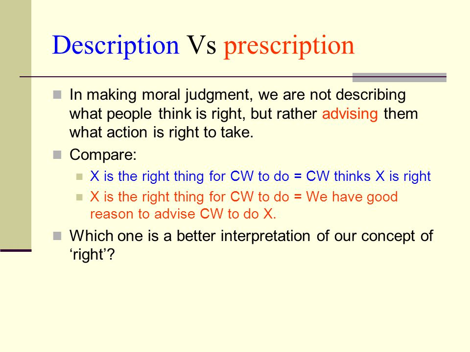 Description Vs prescription