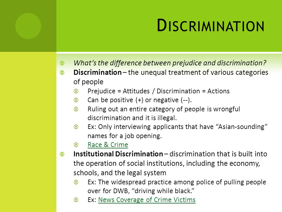 The explanation and the difference between discrimination and prejudice