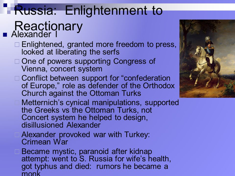 Russia: Enlightenment to Reactionary