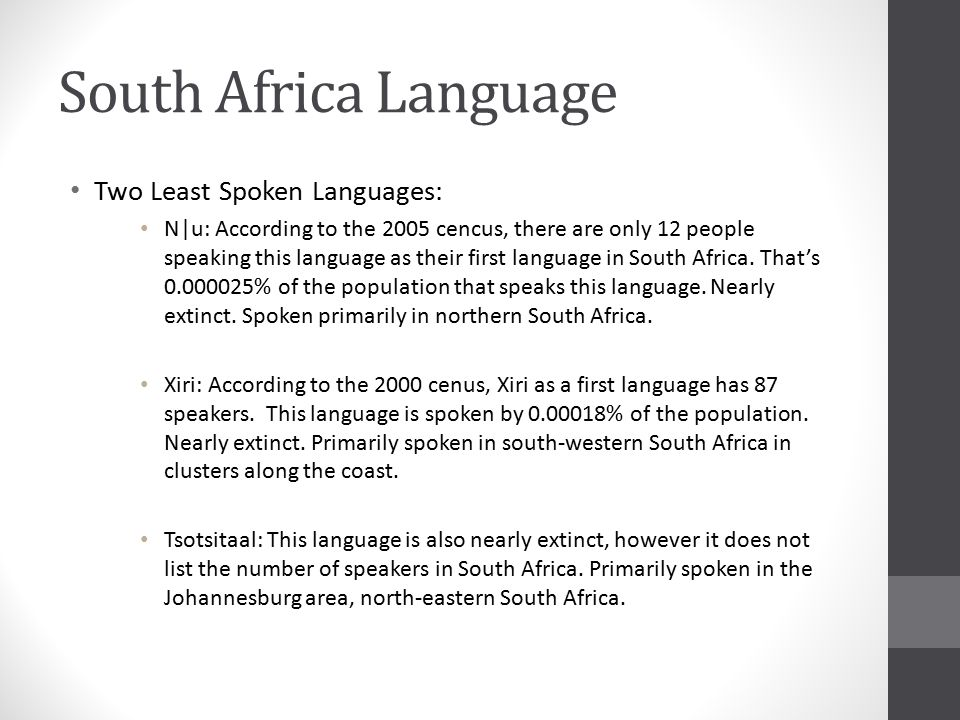 South Africa Culture Group Information From The CIA World Factbook - World first language list