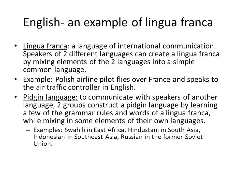English- an example of lingua franca