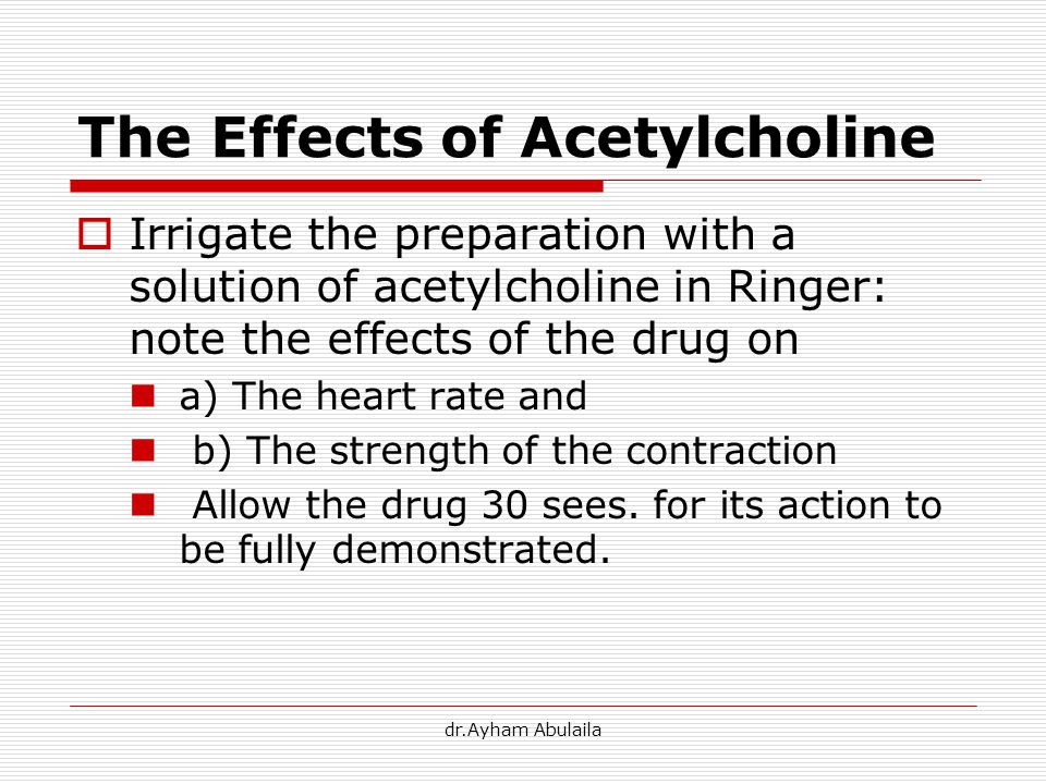 effects of drugs on heart rate Rate control medications for managing atrial fibrillation, such as metoprolol, atenolol, sotalol, diltiazem, verapamil, or digoxin  the heart rate to generally.