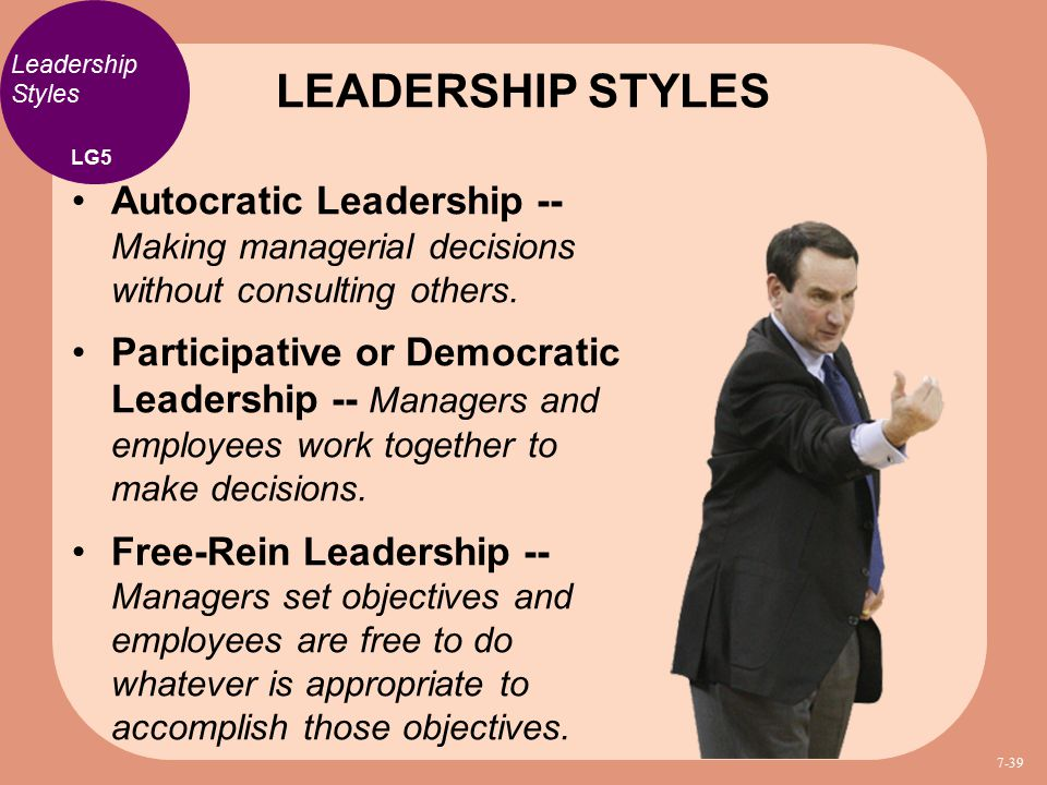 management leadership style Learn how to select the right leadership style to effectively guide others and become a successful product manager or product owner.