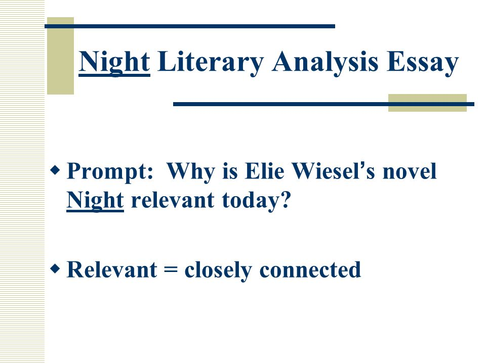 a literary analysis of the holocaust in night by wiesel Literary analysis of night in night, elie wiesel uses many literary in the 1940's during the holocaust wiesel uses many literary devices.
