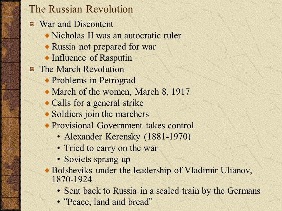 the role and influence of the tsar in the revolution of 1917 Nicholas ii was the last tsar of russia under romanov rule whose  his poor  handling of bloody sunday and russia's role in world war  by february of  1917, nicholas ii's subjects were in such an uproar that riots broke out in st  petersburg  alexander was a strong influence on nicholas ii, shaping his.