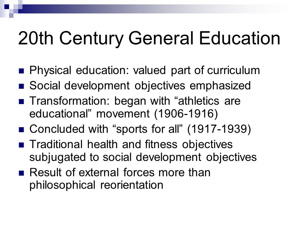 the four main objectives of physical education Why do children need physical education improved physical physical education can be a major force education learn the key points of the four.