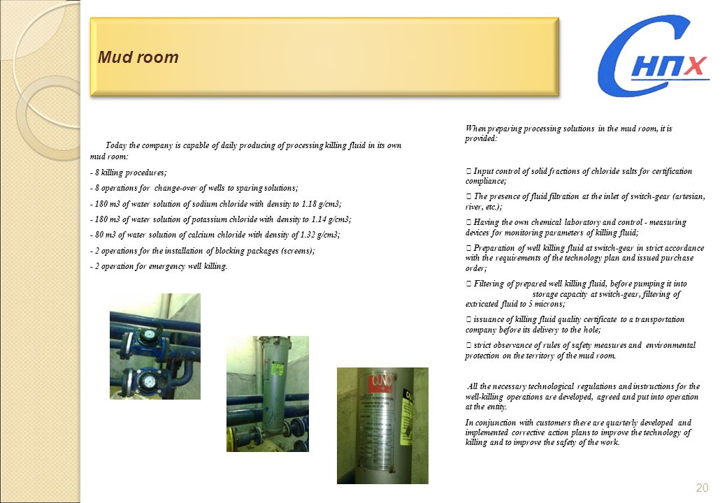 Mud room When preparing processing solutions in the mud room, it is provided: