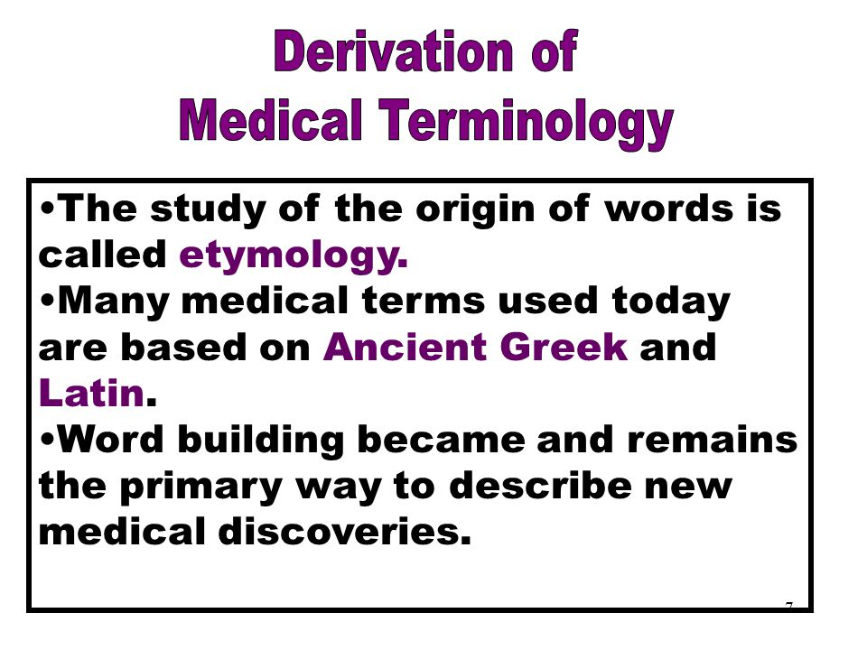 medical terminology case studies instructions Learn the basics of medical terminology with medical terminology: and case studies we sent you an email with instructions to change your current password.