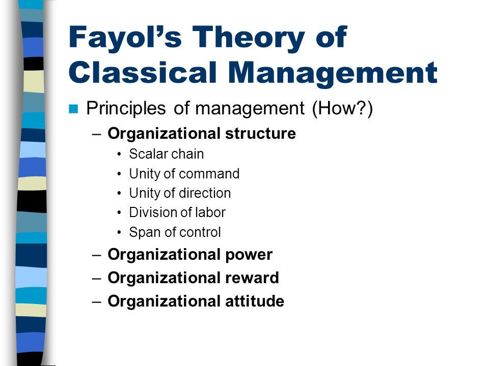 classical theories of organizational communication Classical organization theory - key criticisms thompson and mchugh (2002: 87) point out that early 20th century management theory was promoted by engineers (among other groups) who were trying to 'extend the boundaries of their profession by trading on the general rise of interest in management and planning that was characteristic of the early part of the century'.