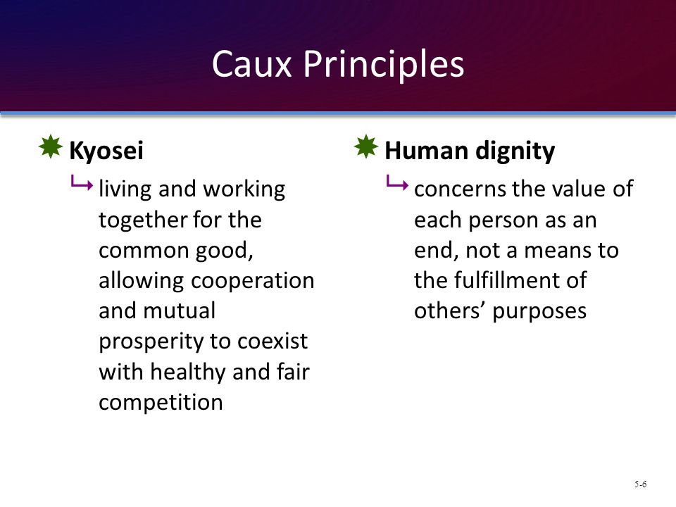 personal responsibility and the common good The responsibility of balancing individual rights and the common good is a partnership that includes a governmental and personal role the people who say that there is.