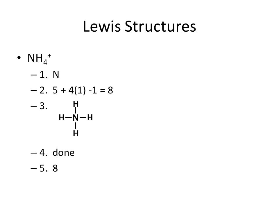 Nh4+ lewis dot structure