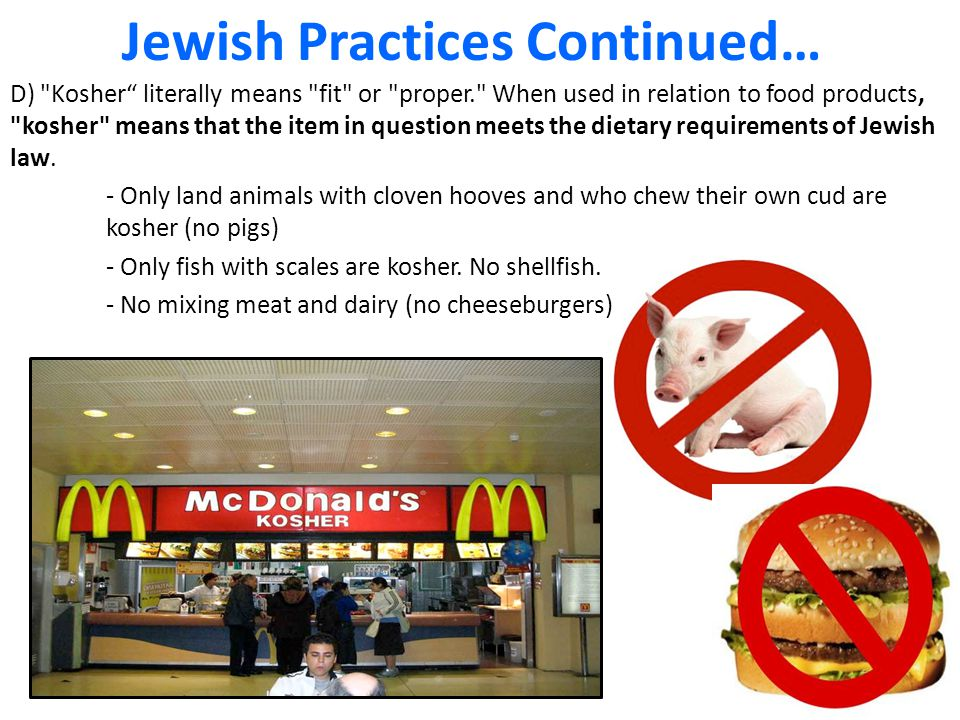 Aim What Does It Mean To Be Jewish Ppt Download