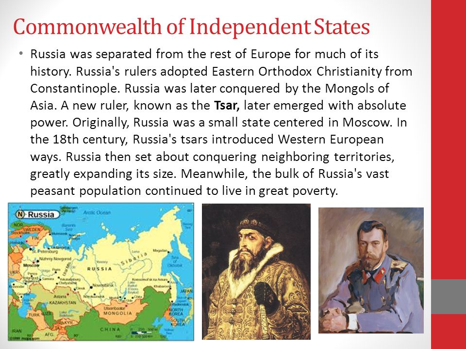 an overview of the russia and the commonwealth of independent states The united states and the russian federation  russia also takes part in a number of regional organizations including the commonwealth of independent states.