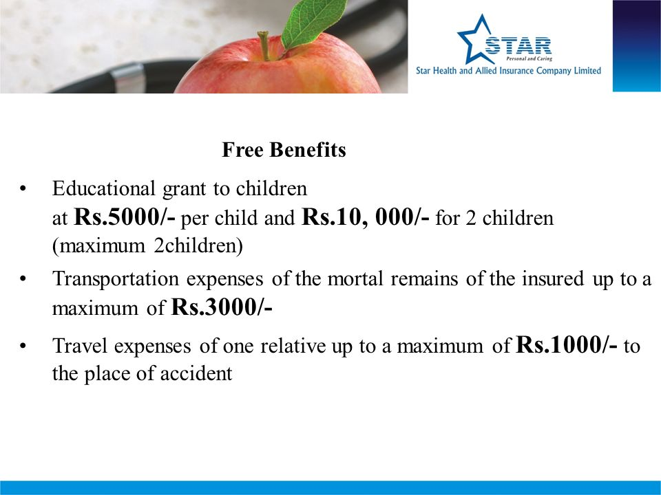 Free Benefits Educational grant to children. at Rs.5000/- per child and Rs.10, 000/- for 2 children.