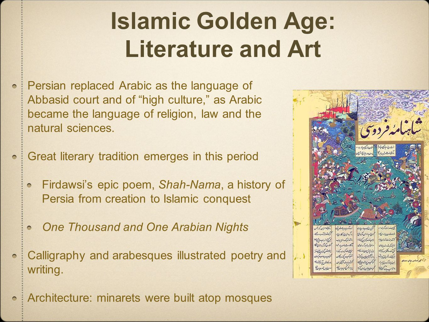 islam and islamic golden age In fact, over time, muslim artists discovered all the different forms of symmetry that   and a golden age of islamic science and mathematics flourished throughout.