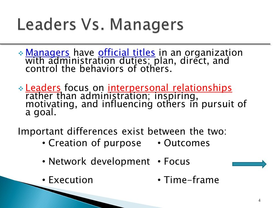 leadership vs management criminal justice organizations The best leadership model for organizational change management: transformational verses servant leadership.