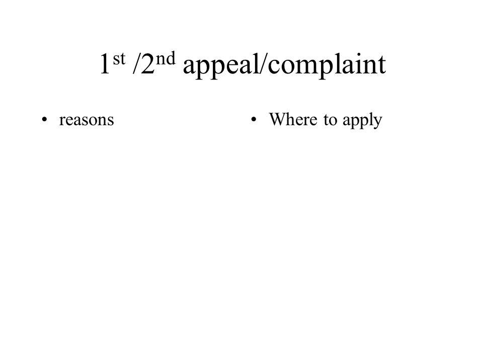 1st /2nd appeal/complaint