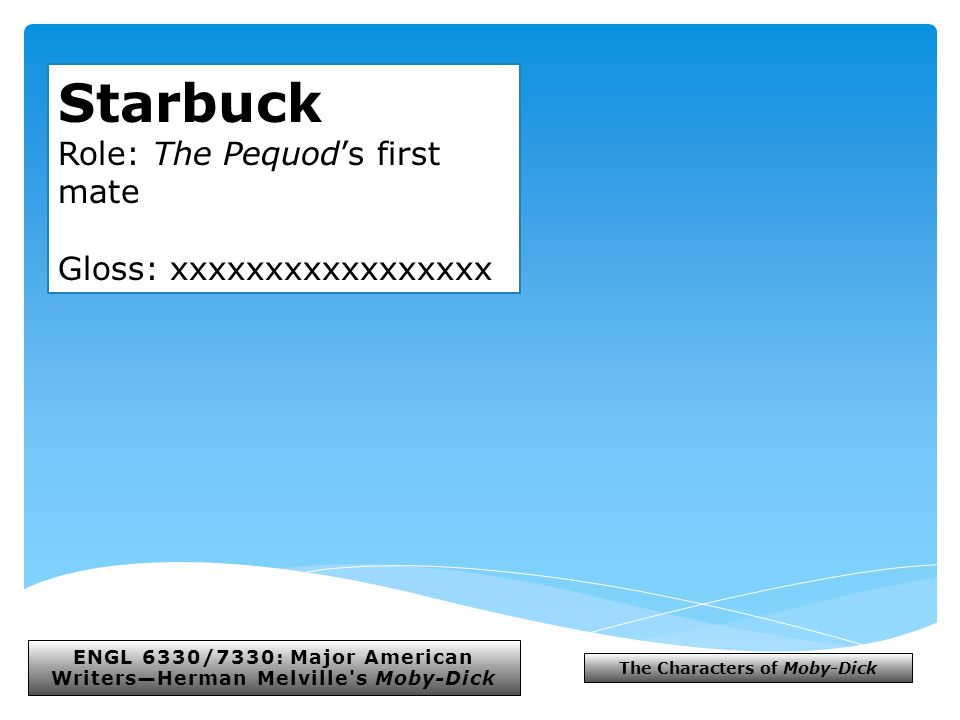 moby dick starbuck