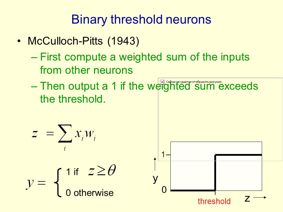 Binary threshold neurons