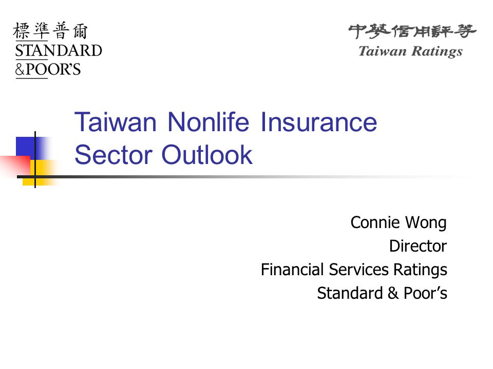 Connie Wong Director Financial Services Ratings Standard & Poor's