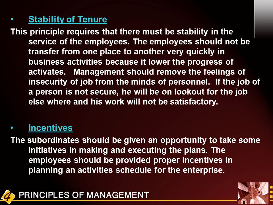 Stability of Tenure Incentives