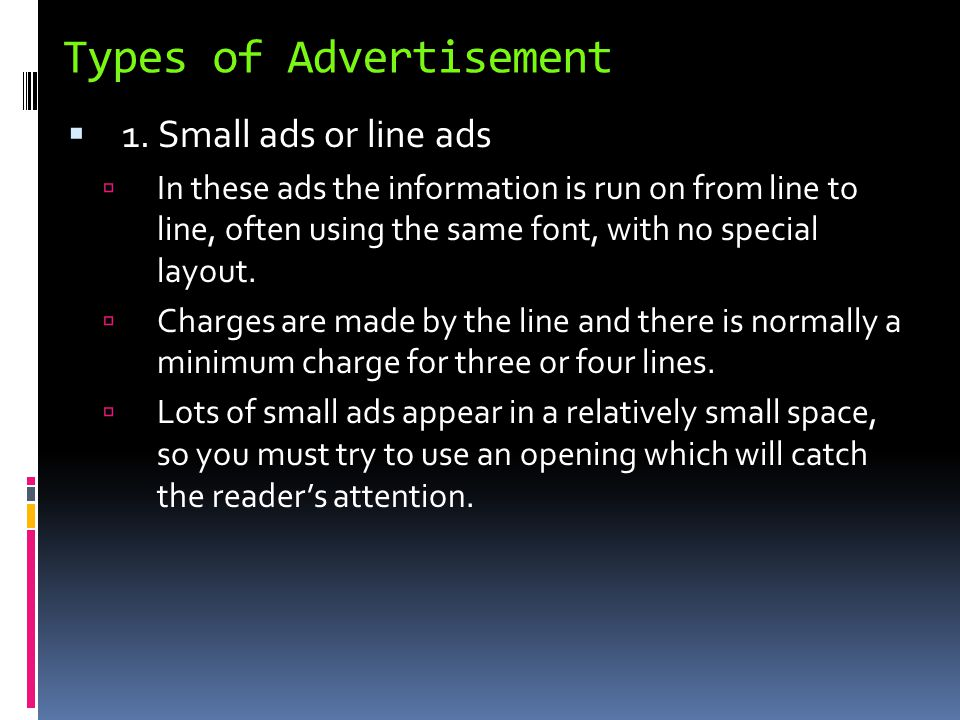 attention line in any advertisement