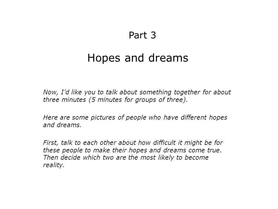 hopes dreams and reality essay The difference between your reality and dreams and how you can it is the future we hope to we must act accordingly in order to bring our dreams to reality.