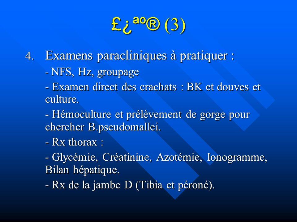 £¿ªº® (3) 4. Examens paracliniques à pratiquer :