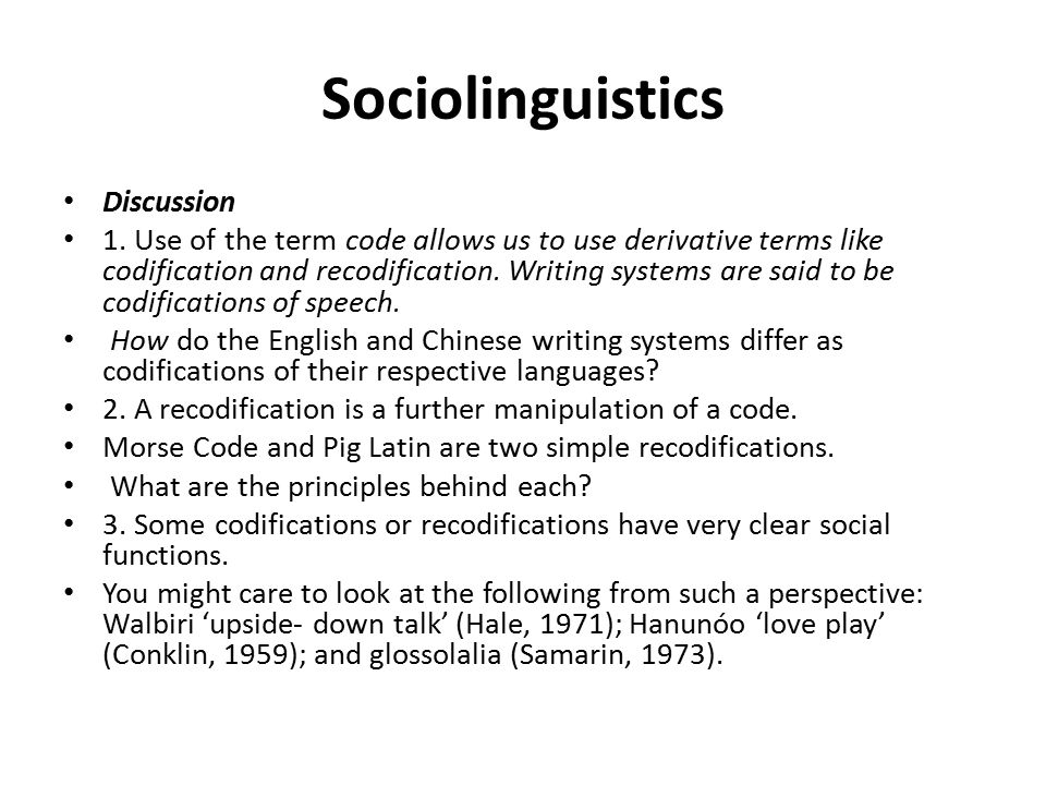 Sociolinguistic research papers