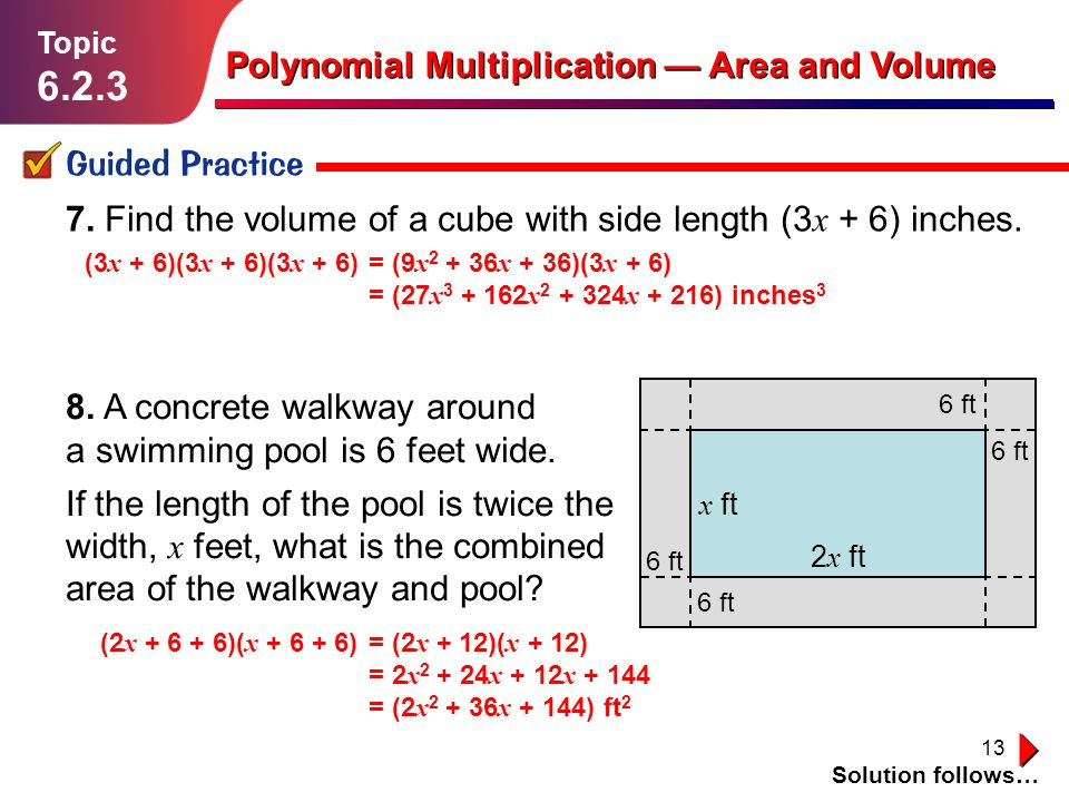 Polynomial Multiplication Ppt Video Online Download