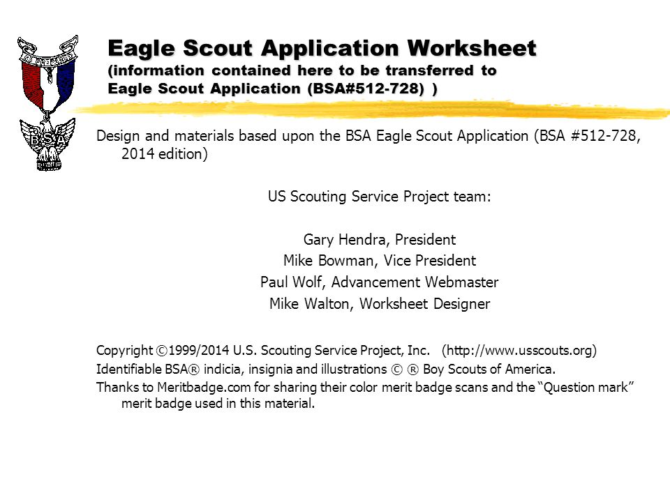Eagle scout worksheet calleveryonedaveday for Eagle scout powerpoint template